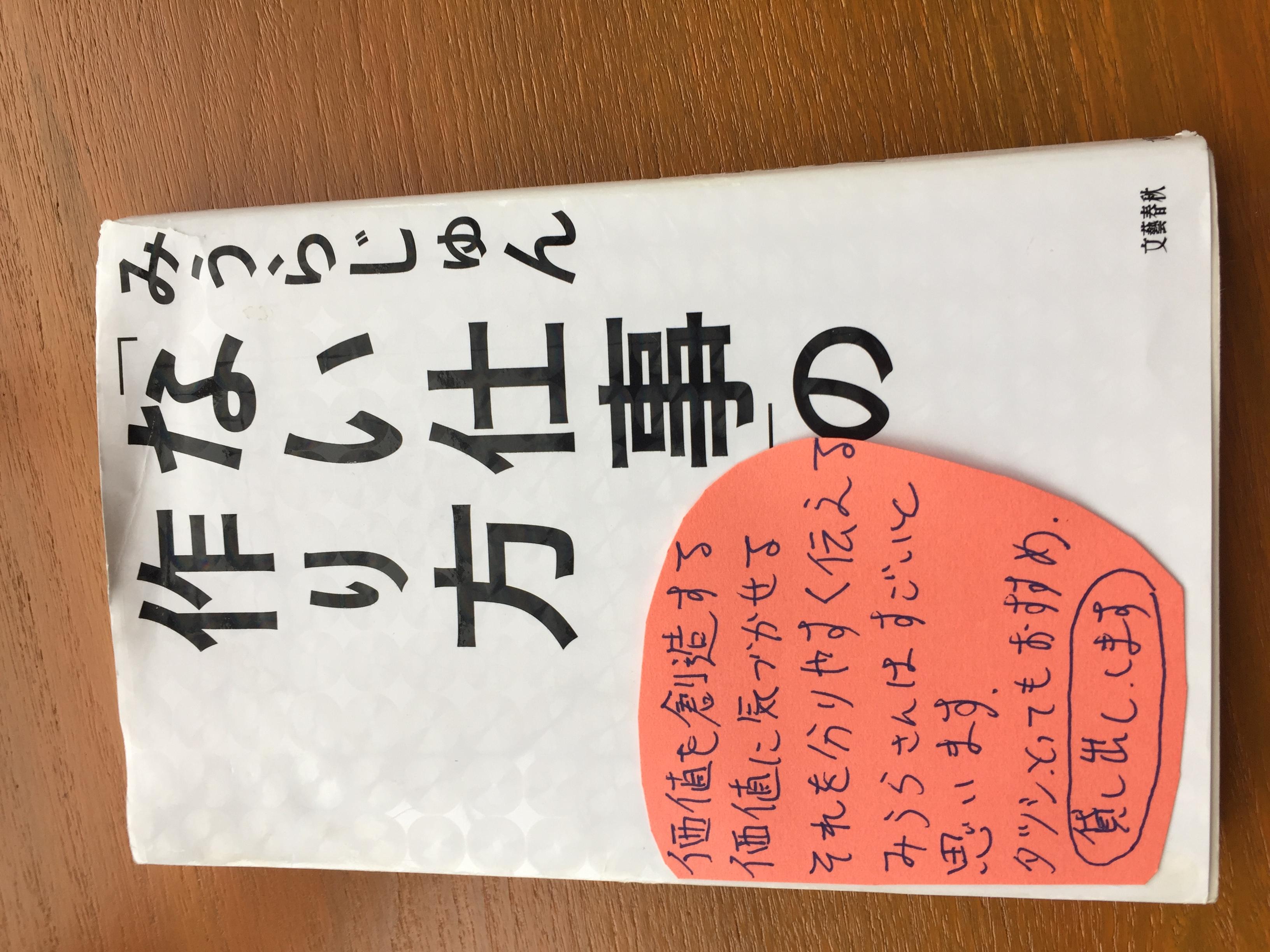 ニシジマ文庫の本