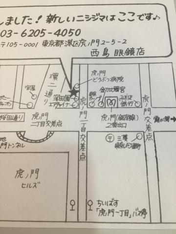 西島眼鏡イラストマップ