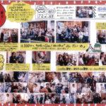 西島眼鏡店「ひゃくつう」№69オモテ