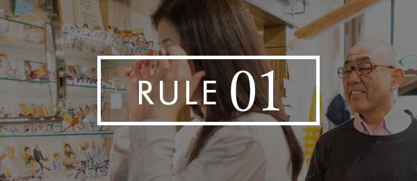 RULE01
