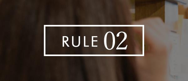 RULE02