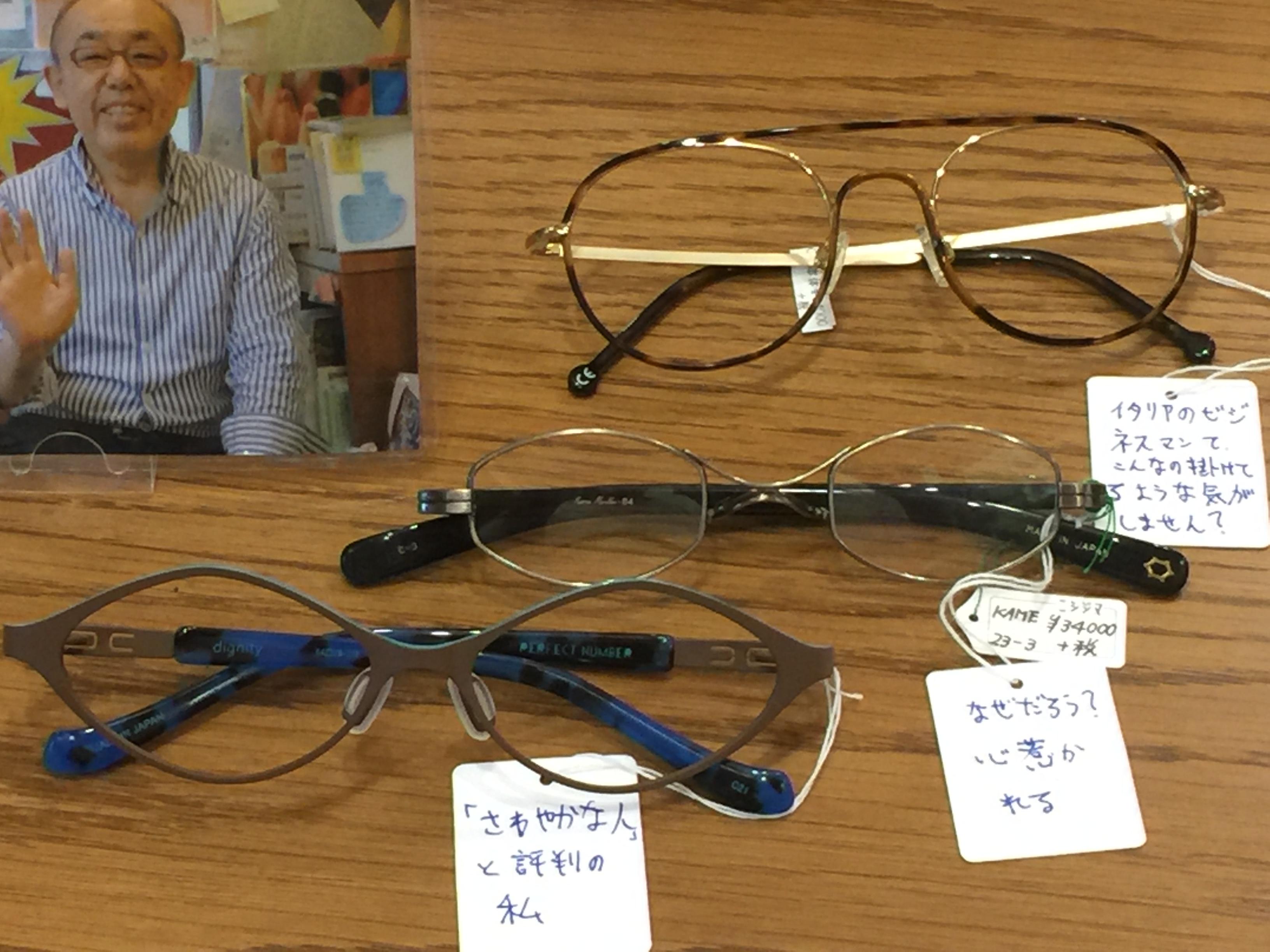 モトキさんにオススメメガネ