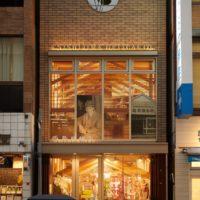 2019年11月16日 100年目を迎えた夕景の西島眼鏡店